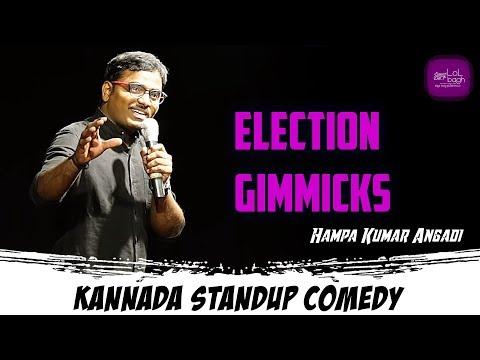 Election Gimmicks | Hampa Kumar Angadi | Kannada Standup Comedy | Lolbagh