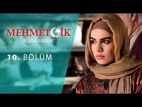 Mehmetçik Kûtulamâre 10.Bölüm