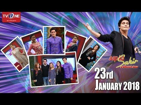 Aap Ka Sahir | Morning Show | 23rd January 2018 | Full HD | TV One