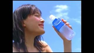 綾瀬はるかさんの CM 集です。 (アナログ時代の SD 解像度)
