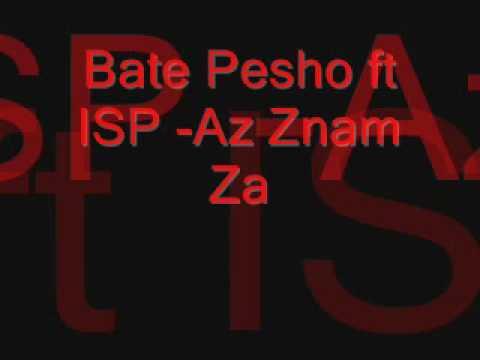 Бате Пешо & ISP - Аз знам за мен