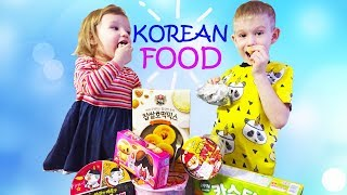 Kids Try Korean FOOD / Present from KOREA for Tim and Essy