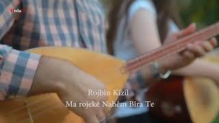 اغنية الحب كردي ما روجكي نايم بيراتة