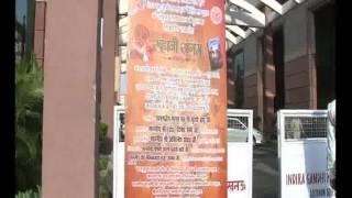 Help U Trust Ruhani Sangam of Anwar Jalalpuri Urdu Shayari Mein Geeta in Indira Gandhi Pratisthan
