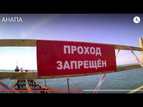 онлайн камера красная петрозаводск