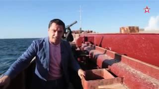 «Военная приемка — ЦСН ФСБ». Часть 2