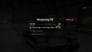 Как установить радио Wargaming.FM в ВоТ. Как удалить радио Wargaming.FM.
