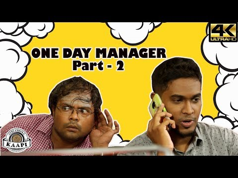 oru-nal-manager-part-2-|-one-day-manager-|-mudhalvan-interview-scene-spoof-|-tamil-comedy-video-|-4k