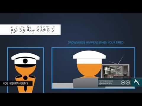Ayatul Kursi With English Translation Download