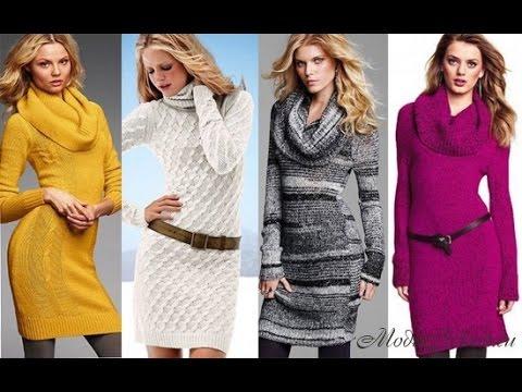 Красивые вязаные платья с рукавами - 2017 / Beautiful knit dress with sleeves