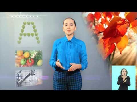 профилактика вирусного гепатита на казахском языке