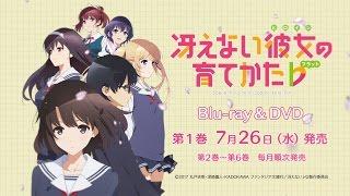 http://www.saenai.tv/ 「冴えない彼女の育てかた♭」Blu-ray&DVD発売決...