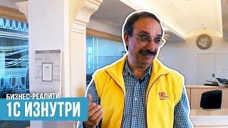 видео Продукт-менеджер — Цифровые герои — Учёба.ру