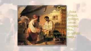 Урок української літератури 9 клас