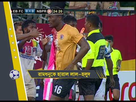 CFL-2018 26/08/2018 EB FC  VS  NBP Rainbow - Review