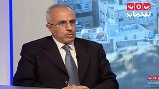 بين اسبوعين |المحاكمات الحوثية وتعيين مجلس الافتاءالسلالي | مع عبدالناصرالمودع | تقديم عبدالله دوبلة