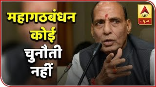 There Is No Challenge For Govt In LS Polls: Rajnath Singh | ABP News