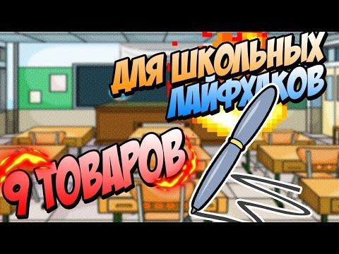Оперативная полиграфия в типографии Борус Принт Москва