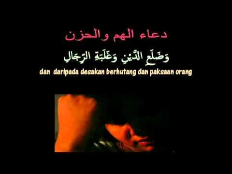 Doa Ketika Dukacita, Kesedihan Mendalam [Bencana / Musibah] دعاء الهم والحزن والكرب