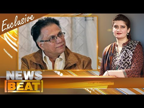 News Beat - Paras Jahanzeb - SAMAA TV - 05 Nov 2017