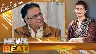 hasan nisar exclusive news beat paras jahanzeb samaa tv 05 nov 2017