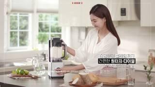 한샘오젠 최신상 초고속 진공블렌더 HAF-HB600