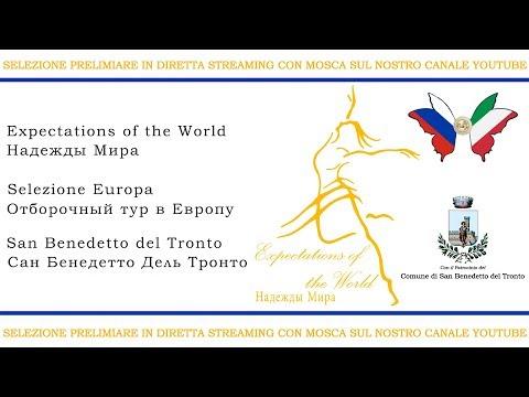 Expectations of the World - Selezione Italia 09 Marzo - Scuola Danse Atelier Verona - 1° Parte