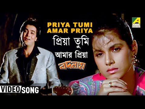 Priya Tumi Amar Priya | Badnaam | Bengali Movie Song | Amit Kumar, Alka Yagnik