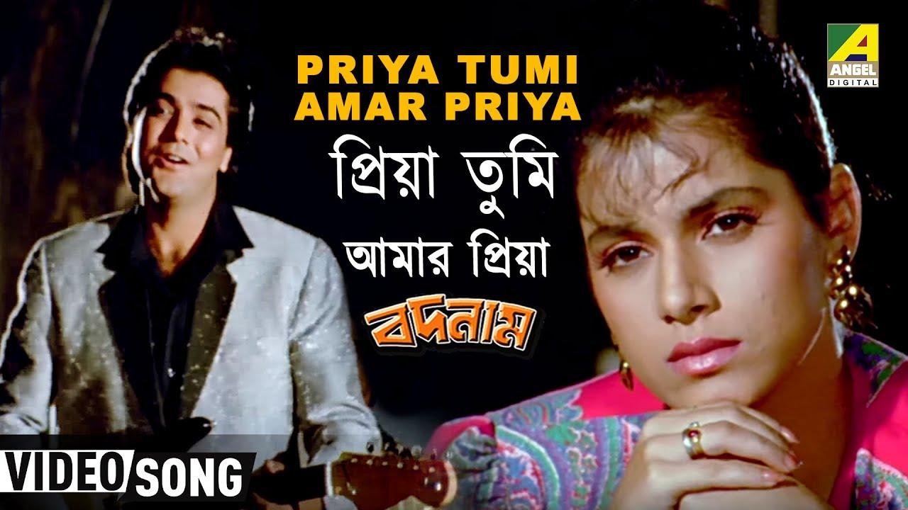 Parabat priya all songs download or listen free online saavn.