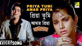 Priya Priya Priya Tumi Je Amar Priya - Amit Kumar - Badnaam