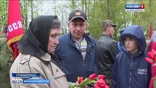 ГТРК СЛАВИЯ Вести Великий Новгород 08 05 19 вечерний выпуск