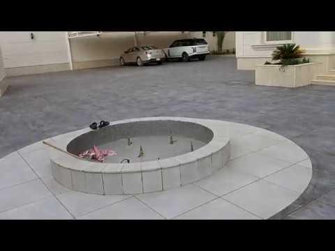 تنظيف بلاط الحوش ازاله بقايا الترويبه من بلاط الحوش0592298599 طريقه ازاله الترويبه القديمه من البلاط Youtube