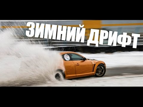 ЗИМНИЙ ДРИФТ // ЖэЖэ ПИТЕР