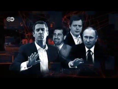 El mundo 'offshore' de Mossack Fonseca, bajo la lupa
