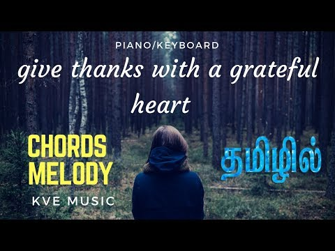 Give thanks with a grateful heart-Sheet Music-Piano/keyboard Notes