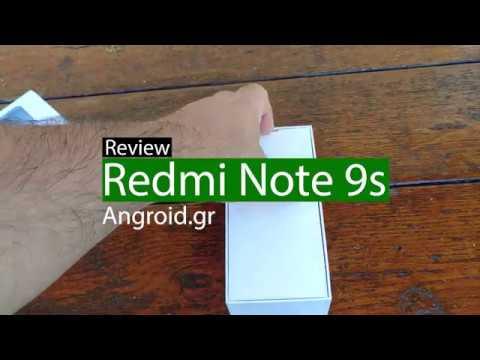 Redmi Note 9s Review. O βασιλιάς της μεσαίας κατηγορίας επιστρέφει.