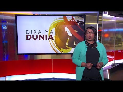 BBC DIRA YA DUNIA IJUMAA 16.03.2018