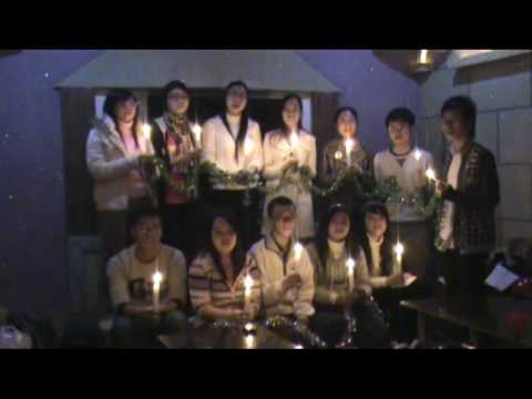 Joy To The World by Vietnamese Archies