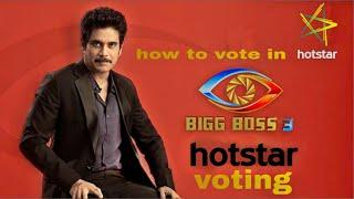 Big Boss 3 telugu voting process    Big boss 3 hotstar