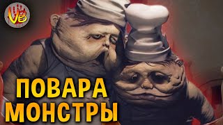 Повара-каннибалы: Страшные тайны игры Little Nightmares видео