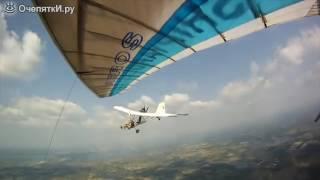 Полет на дальтопланере...