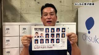 【日時・出演】 8月19日(土) 開場17:45 開演18:00 セルライトスパ/...