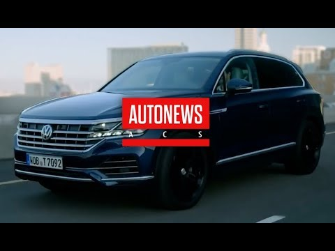 Новый Volkswagen Touareg: все подробности
