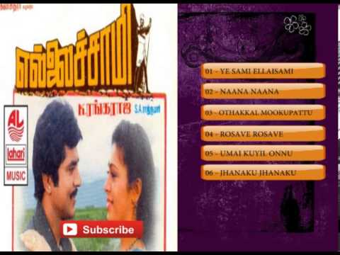 Tamil Old Songs | Ellaichami Movie Full Songs | Tamil Hit Songs | Sarath Kumar