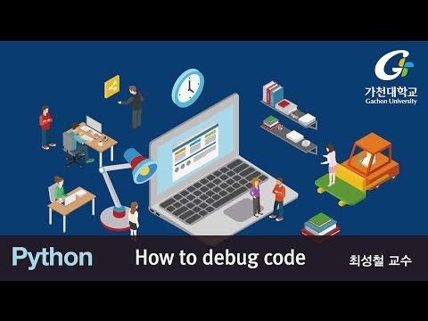 Python K-MOOC: How to debug code