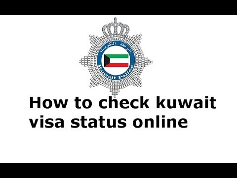 how to check Kuwait visa status online 2018 hindi / urdu
