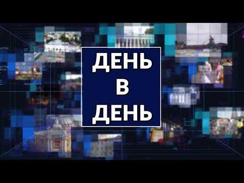 Медіа-Інформ / Медиа-Информ: День в день (26.03.20)
