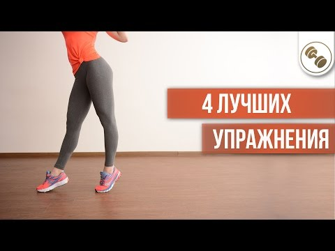 Толстые руки, или Как убрать жир с рук Упражнения для