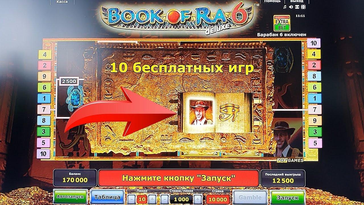 Казино вбеларусии онлайн игровые автоматы онлайн играть игровые аппараты бесплатно и смс