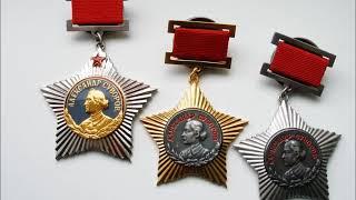 Награды Великой Войны